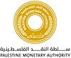 20-Logo-PMA-New